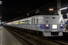 北海道2006秋 1日目