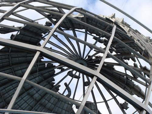 Unisphere.