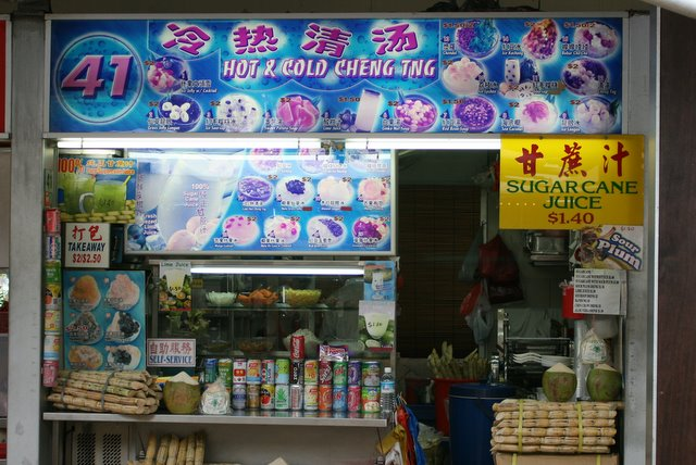 Stall 41 - Hot and Cold Cheng Tng