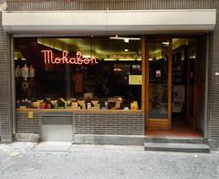 mokabon 3
