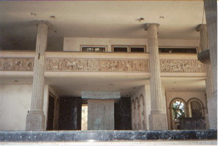 Partenon de Durazo: la base de la escultura
