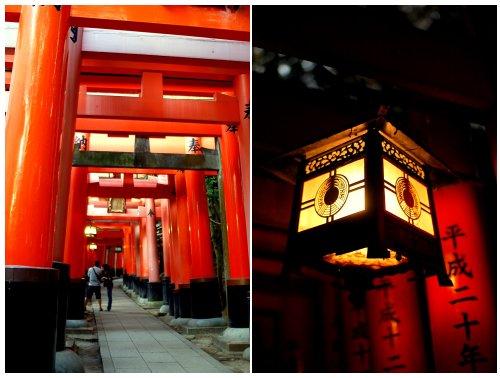 Fuhimi Inari-2