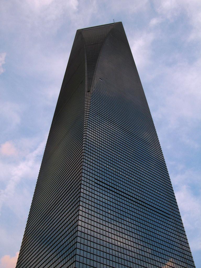Shanghai Hyatt - SWFC