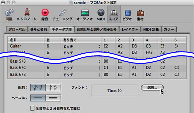 logic-tab6.jpg