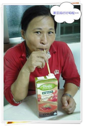 咩姨愛喝蕃茄湯