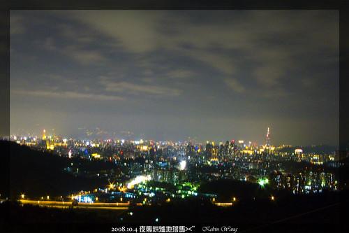 """001_夜襲烘爐地落馬)(""""_20081004.jpg"""