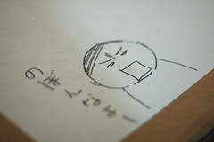 川浜拓馬 画像