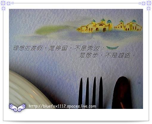 081125東台灣樂活之旅第10站_花蓮理想大地渡假飯店58_里拉餐廳