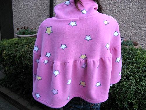 Tsumori Chisato home wears 2008