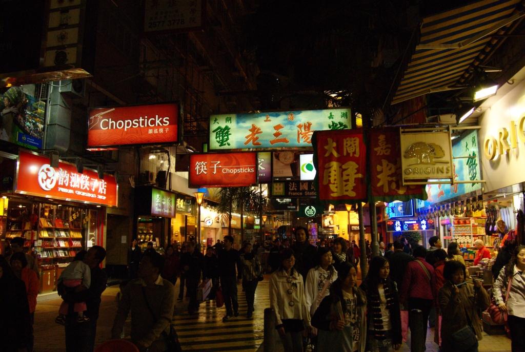 銅鑼灣街景