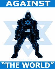 Stand with Israel 4 blog