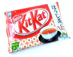 Kit Kat Hojicha Tea Package