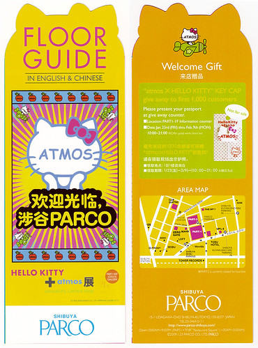 Parco Floor Guide Diecut for Hello Kitty