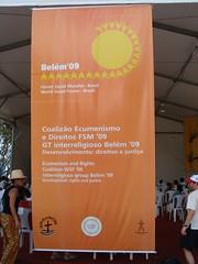 banner da tenda ecumênica