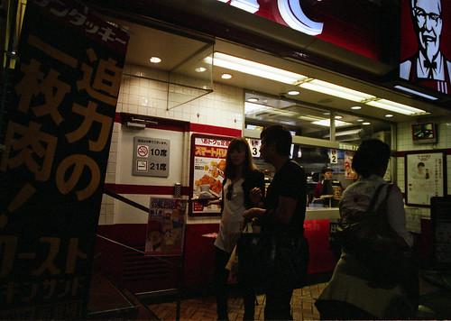 Shinjuku Girls #5