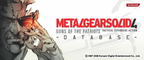 Metal Gear Solid 4 Database