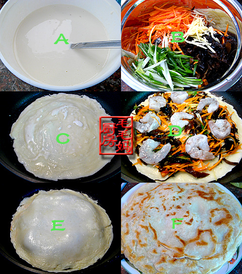2656624861 dd37bcc8d1 o 虾仁锅子饼