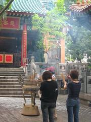 China-2054