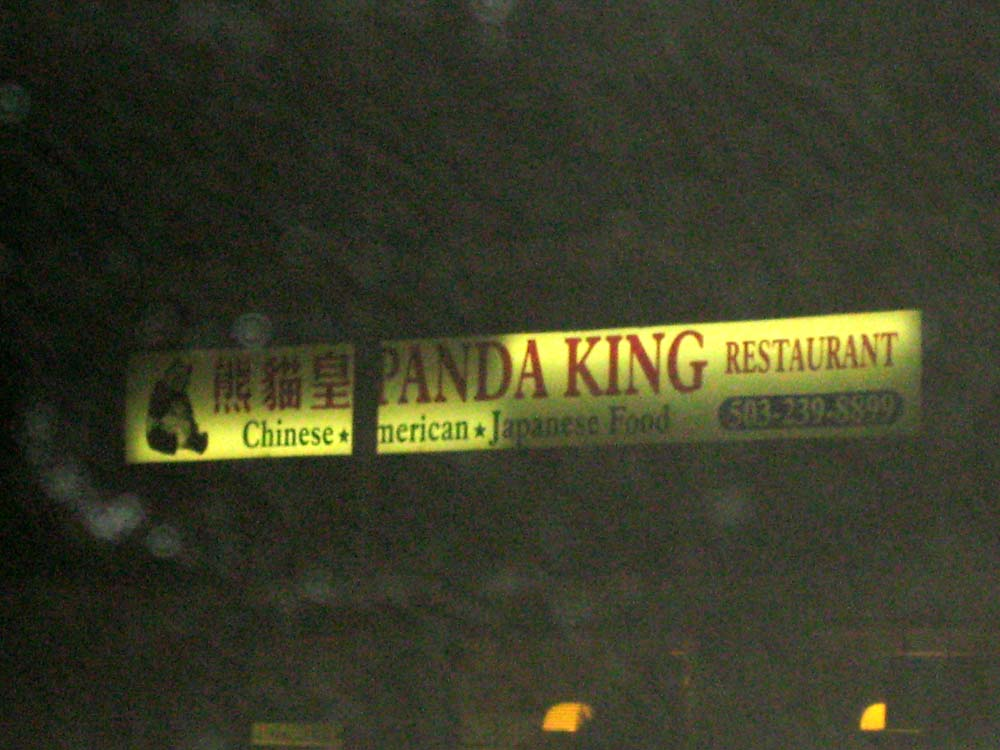 where the emperor dines