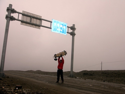 At the top of 4,190m pass on Qinghai Highway 204 near Chiling, Qinghai Province, China