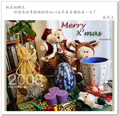 2008耶誕卡片