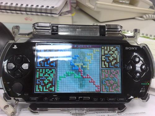 blockus on PSP