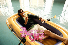 Lee Min Ho (Jung Rae Kyo) Tags: flowers boys over before korean lee ho dango min goo joon pyo hanayori