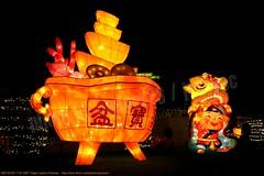 2007-03-03 1116 2007 Taipei Lantern Festival (Badger 23 / jezevec) Tags: festival night lights pig colorful taiwan parade taipei formosa float  hai taipeh boar  lanternfestival 2007  chineselantern  chiangkaishekmemorialhall  republicofchina yearofthepig    aonuevochino  capodannocinese   taiwn chaingkaishek   20070303    tapeh    badger23 shangyuanfestival ftedeslanternes     lyhtyjuhla chinesischeslaternenfest