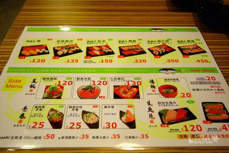 9811-順億鮪魚專賣店_002.jpg