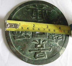 Giant Chinese coin
