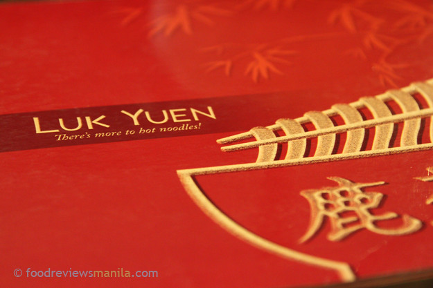 Luk Yuen Menu Cover