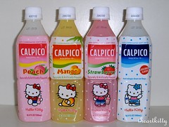 hello kitty calpico (iheartkitty) Tags: cute japan japanese yummy strawberry drink hellokitty peach mango kawaii calpico iheartkitty