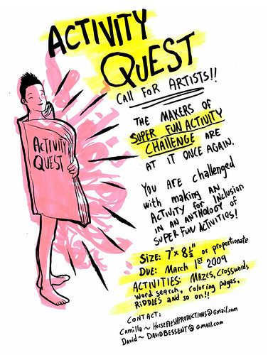 activity quest call for entries