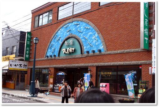 Hokkaido_0920