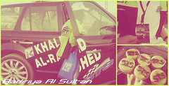 STS Kuwait Racing Team (B Al.Sultan) Tags: pink cars car k cake photoshop rally racing cupcake kuwait rangerover rangeroversport q8 sts carracing kwt     alrashed khaleed   kuwaitracingteam neangreen