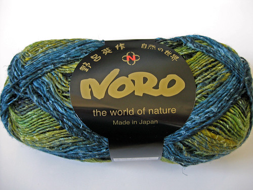Noro Silk Garden Sock- S252