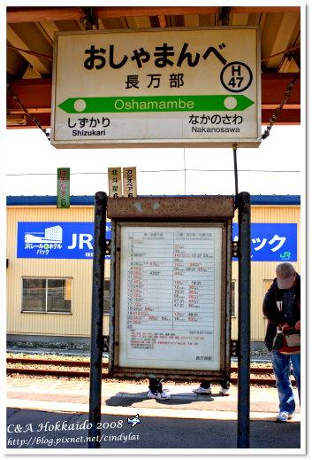 Hokkaido_1605