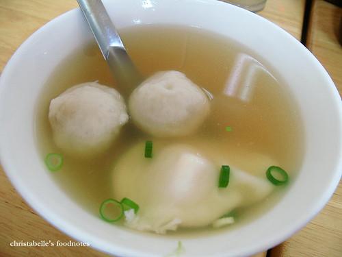 林家乾麵魚丸蛋包湯
