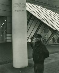 ④ ポートレイト 1993年 (c) Schmidt and Pflauner