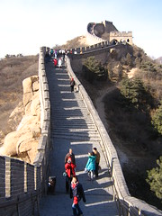 Up the Wall (betta design) Tags: china wall canon wow beijing greatwall badaling muralha pequim dazzlingshots landscapesdreams