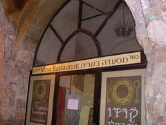 Meat Restaurant (upyernoz) Tags: israel palestine jerusalem   oldcity jewishquarter     meatrestaurant
