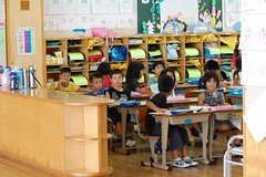 Japanese Classroom (Mszczuj) Tags: japan japanese school class classroom higher learning institution children schoolchildren student students okinawa tokyo education regimen achieve boy boys girl girls