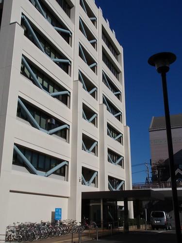 Edificio de las oficinas de inmigración