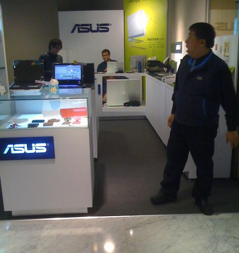 MBP in ASUS