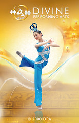 2009 Divine Performing Arts Poster 3 (DivinePerformingArts) Tags: costumes music spectacular tickets holidays theater live chinese performance performingarts arts broadway culture newyear gifts orchestra shows songs choreography backdrops dpa dances holidaywonders chinesespectacular divineperformingarts shenyun 2009worldtour