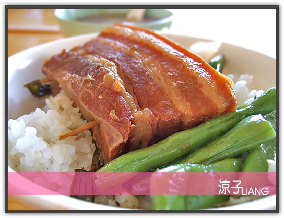李仔哥爌肉飯09