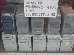 Exterior old, interior latest - why? (unresttwothree) Tags: tower classic apple window japan shop vintage macintosh mac g4 computers front kobe laptops monitors desktops g3 2009 macpro