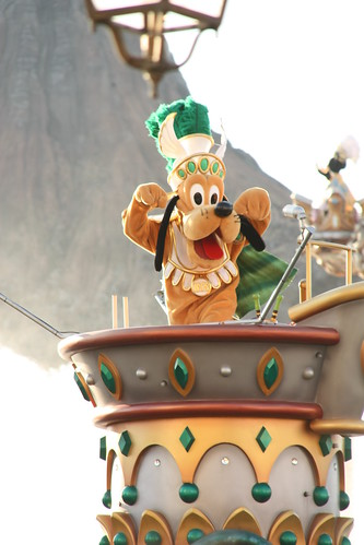 Pluto, the Spirit of Loyalty and Sincerity, is perched above a dark green frog.