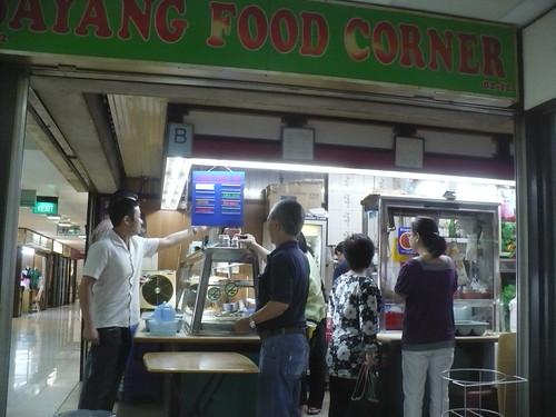 rice-stall