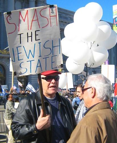 America's Arab Street: San Francisco II
